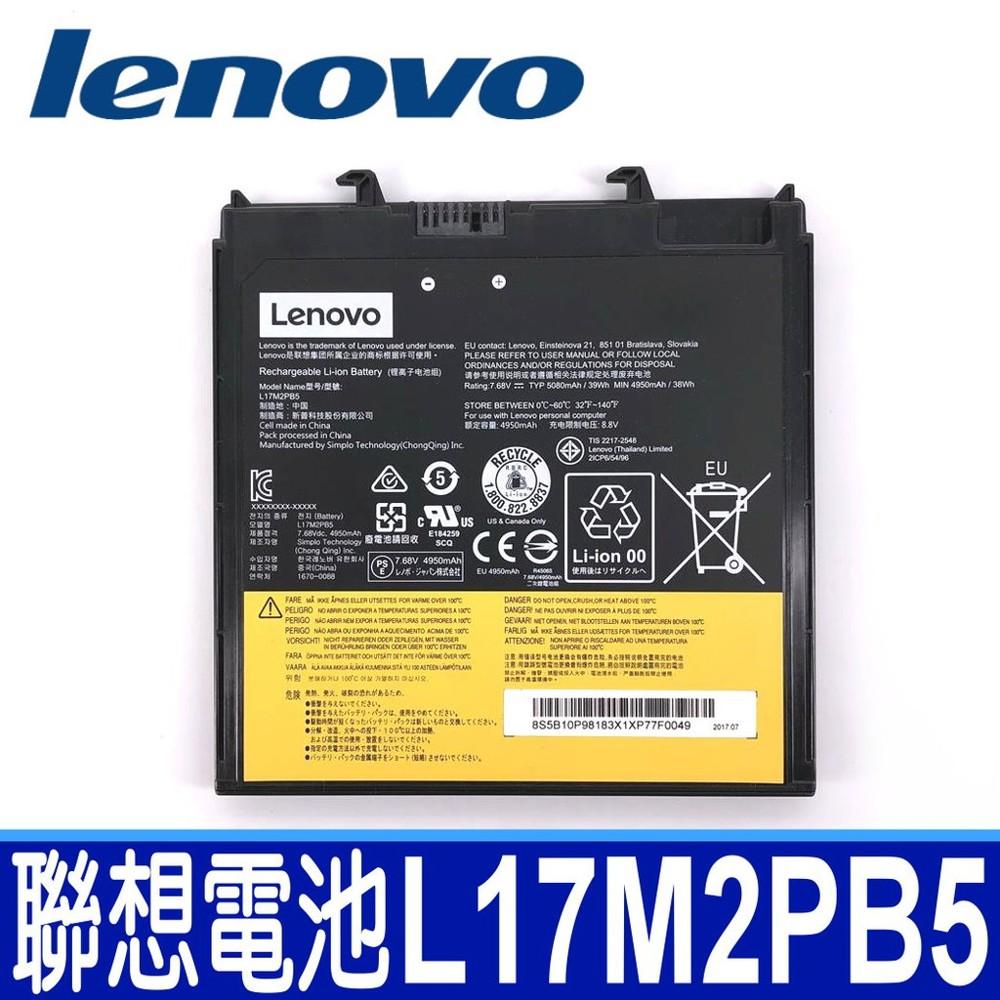 聯想 lenovo l17m2pb5 原廠電池 v330-14ikb l17l2pb5 batter