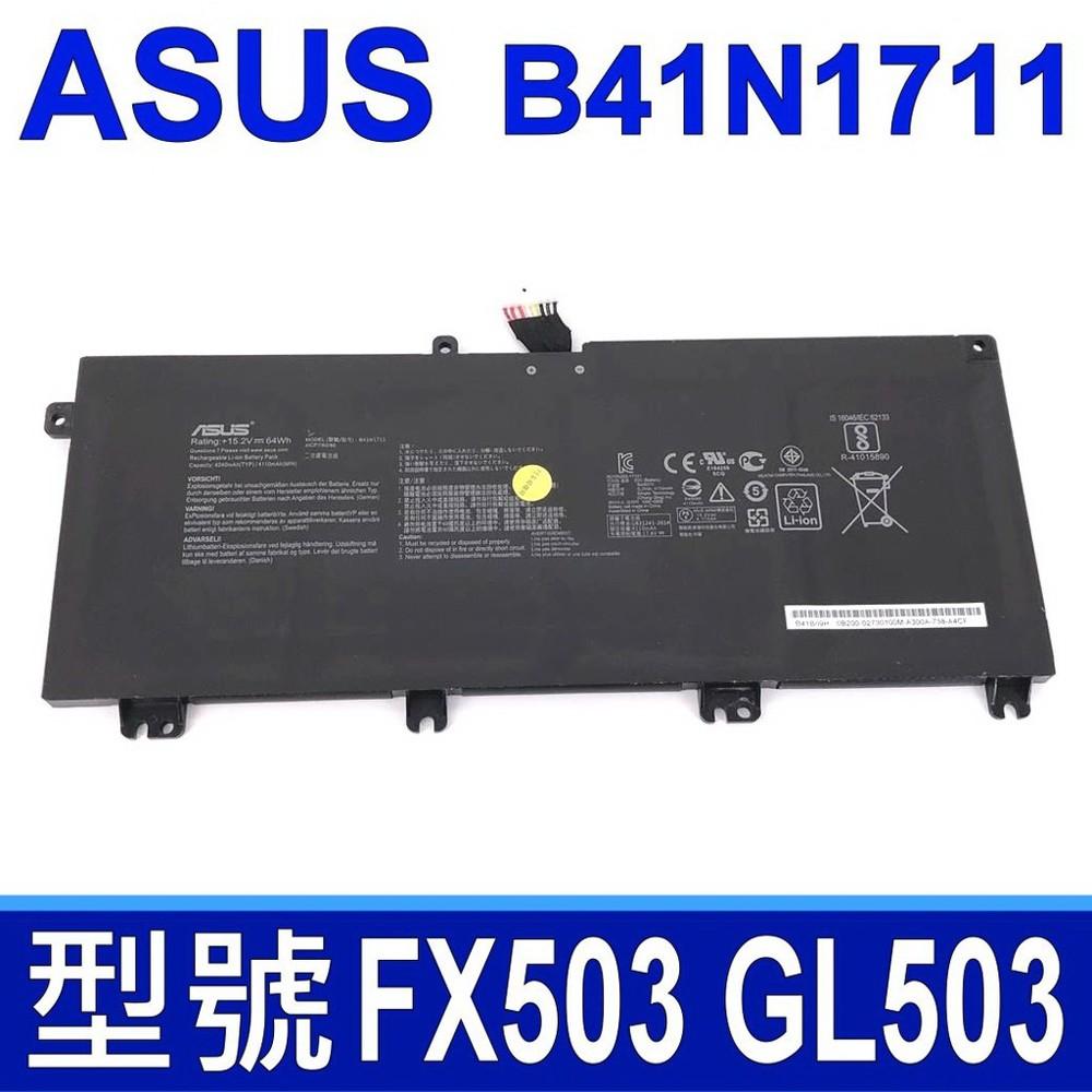 asus b41n1711 4芯 原廠電池 fx503 fx503vd fx503vm fx63v