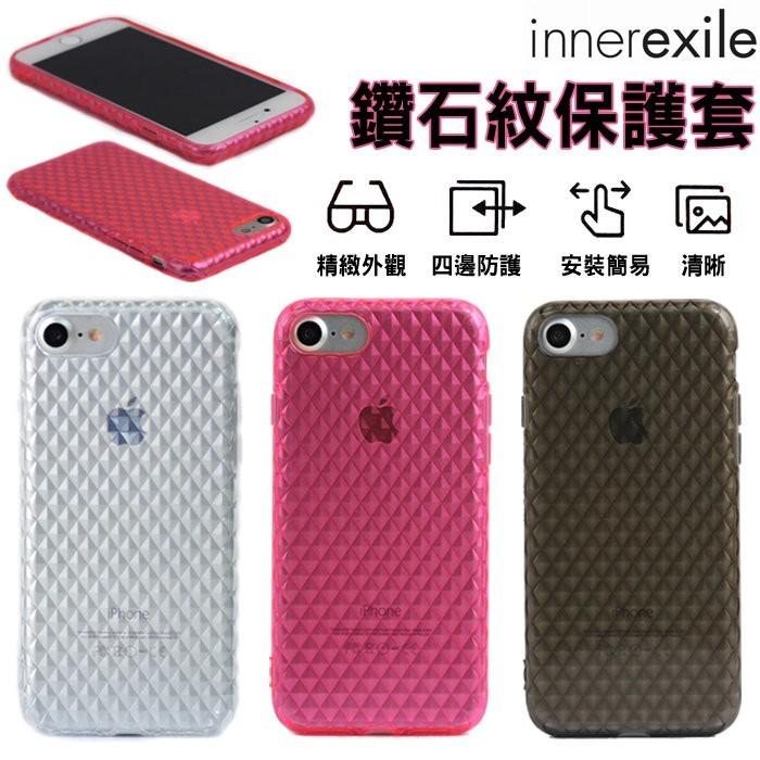 innerexile 4.7吋 iphone 7/i7 gem系列德國無毒超薄 tpu寶石套 手機殼