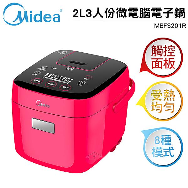 【加碼送加倍淨酒精凝露1個】美的 Midea Mini 食代3人份微電腦電子鍋 2L 紅 MBFS201R