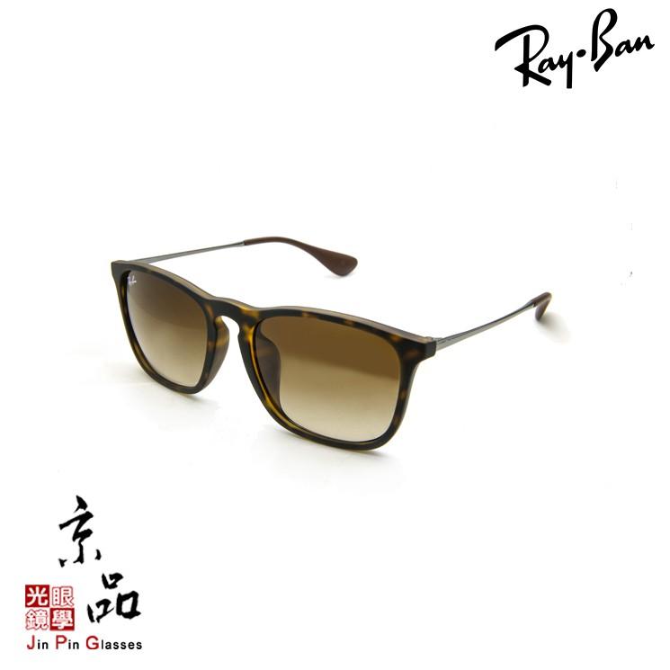 【RAYBAN】RB 4187F 856/13 霧玳瑁 漸茶色 雷朋太陽眼鏡 公司貨 JPG 京品眼鏡