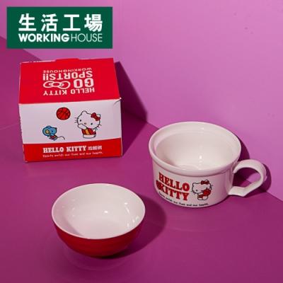 【品牌週全館8折起-生活工場】Hello Kitty 泡麵碗