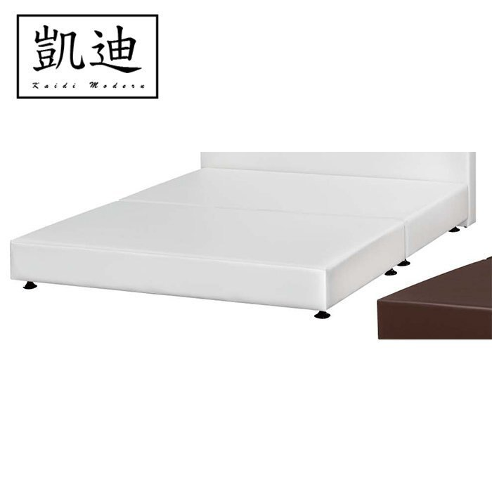 【凱迪家具】Q6 3.5x6.2尺白皮床底/大雙北市區滿五千元免運費/可刷卡