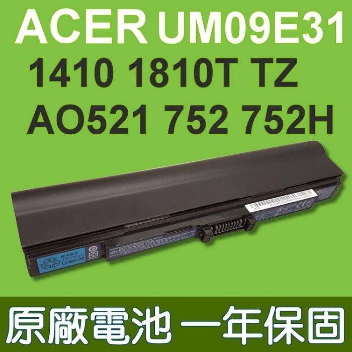 acer um09e31 原廠電池 ferrari one 200 fo200 752 752h a