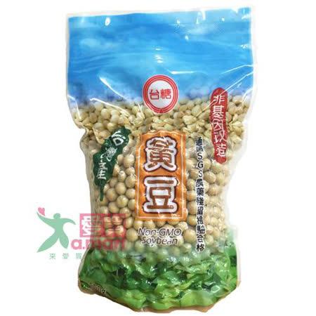 台糖 本土黃豆 非基因改造x6包 (500g/包)
