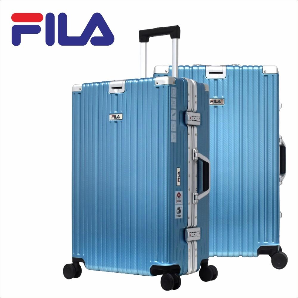 fila29吋碳纖維飾紋系列鋁框行李箱-顏色任選