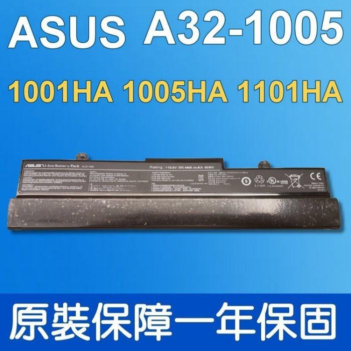 華碩 asus a32-1005 原廠電池 eee pc 1101 1101ha 1101hgo -