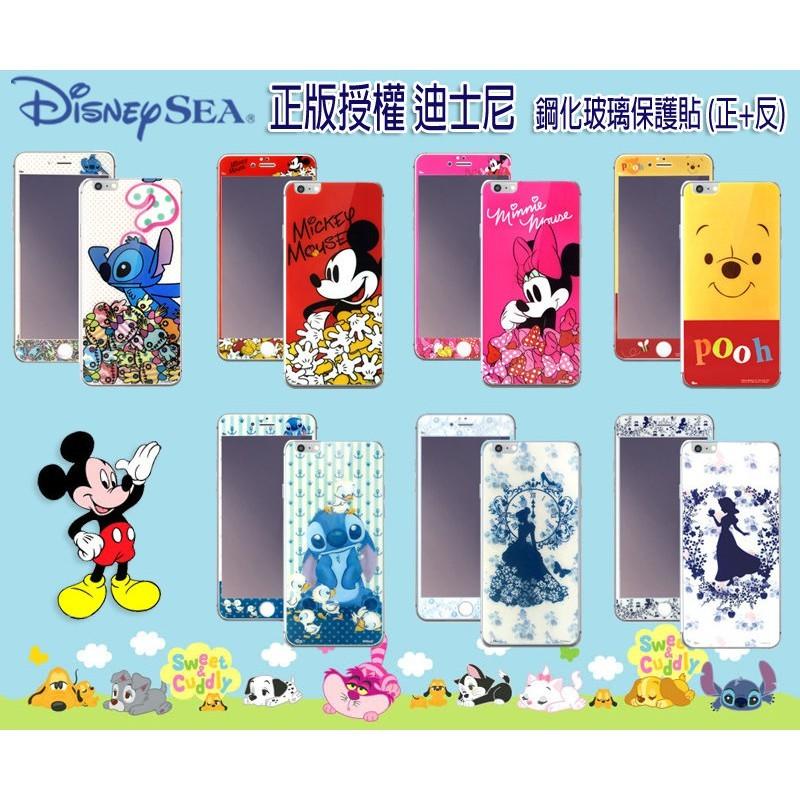 正版授權 迪士尼 9h 彩繪玻璃螢幕貼 apple iphone 6 plus 5.5 i6+ 疏水