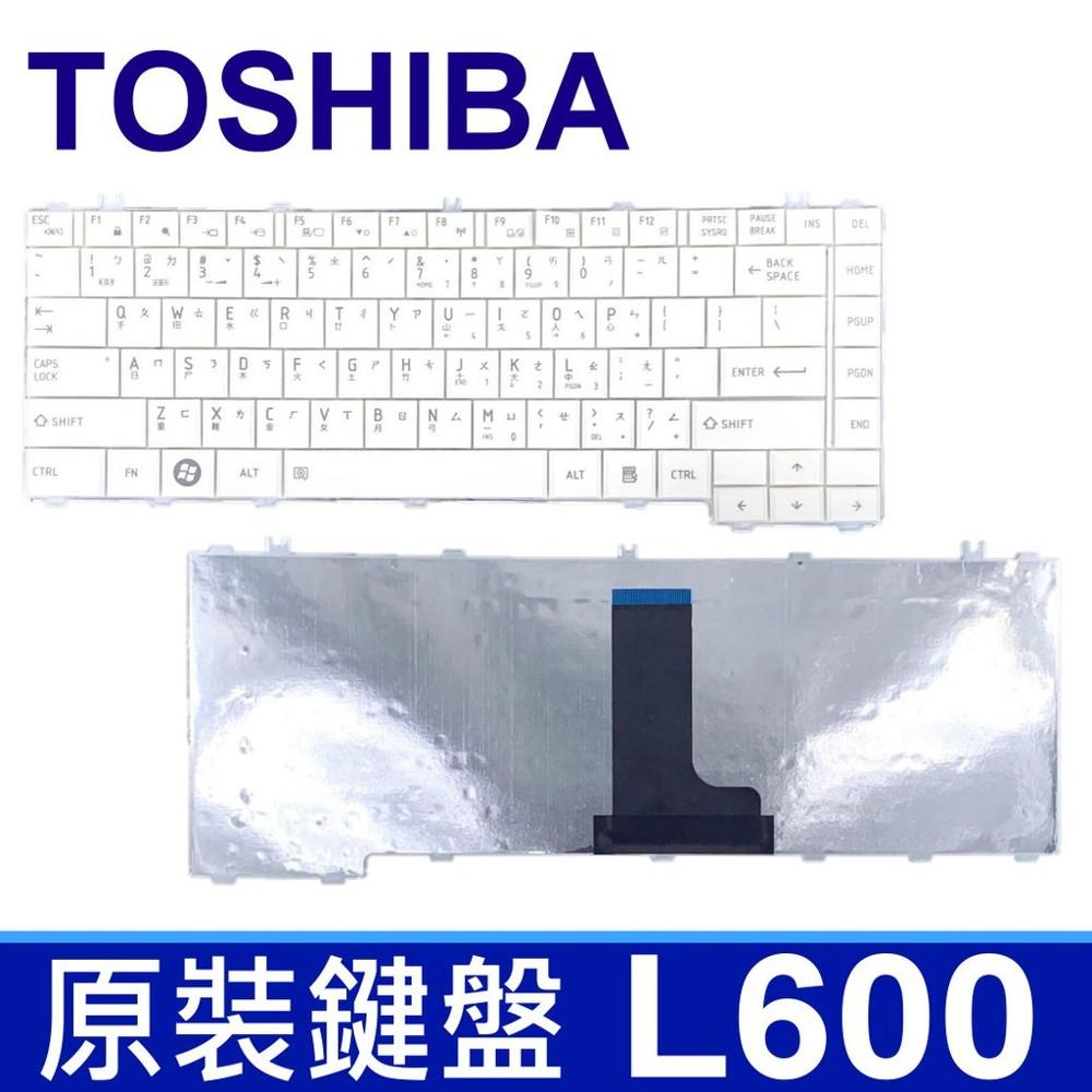 toshiba 東芝 l600 白色 繁體中文 筆電 鍵盤 l700 l730 l735 l740