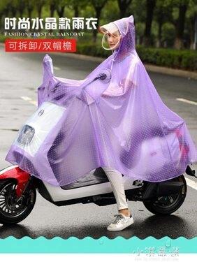 【免運】男女電動車雨衣摩托車單人雙人加厚大帽檐成人電瓶車防水雨披『小淇嚴選』 喜迎新春 全館8.5折起