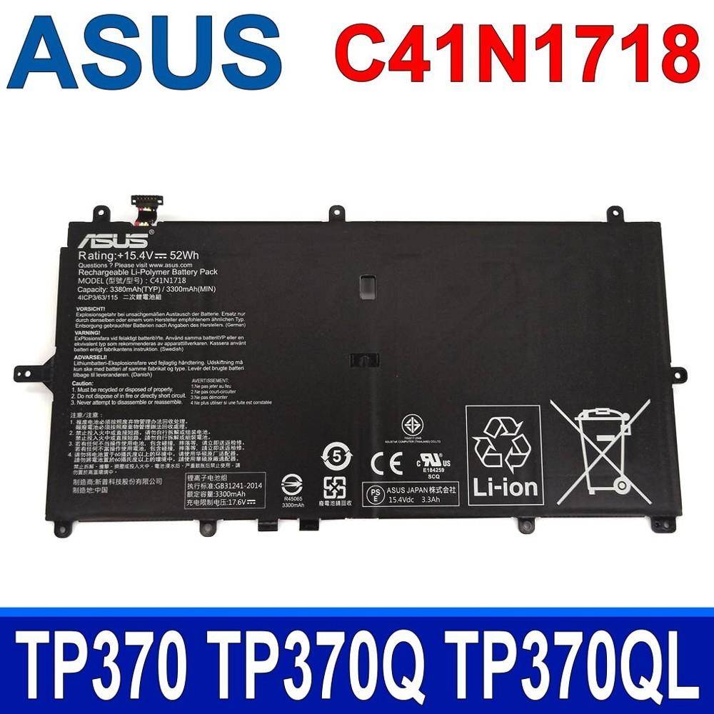 asus 華碩 c41n1718 原廠電池 適用筆電 tp370 tp370q tp370 tp37