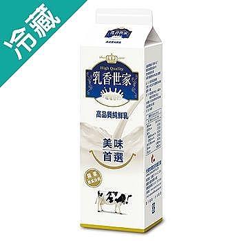 光泉乳香世家超優質鮮奶-全脂936ML(牛奶)【愛買冷藏】