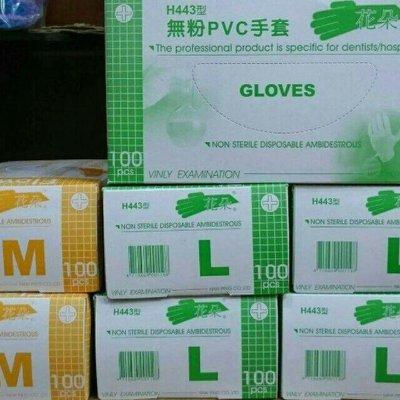 (加厚款)台製PVC無粉手套