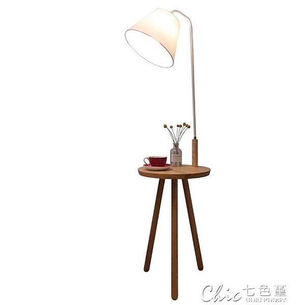 落地燈 實木客廳臥室床頭燈 創意北歐遙控美式落地台燈 歐式立式 【新春歡樂購】