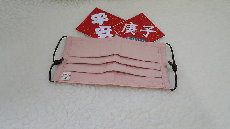 【可寄出國】素/膚粉  可換濾材皺摺立體布口罩