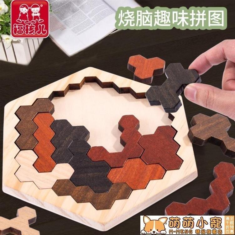 寶島夯貨~拼圖木質有難度拼圖 益智力玩具幼兒園小學生六一節禮物男孩女孩