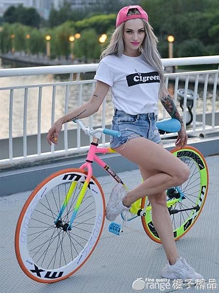 死飛自行車實心胎活飛倒剎車彎把公路賽車26寸24網紅學生男女單車 (橙子精品)