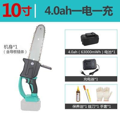 鋰電電鏈鋸  充電式電鏈鋸家用小型掌上型鋰電小電鋸伐木鋸電動鋸子可攜式手提『MY2426』
