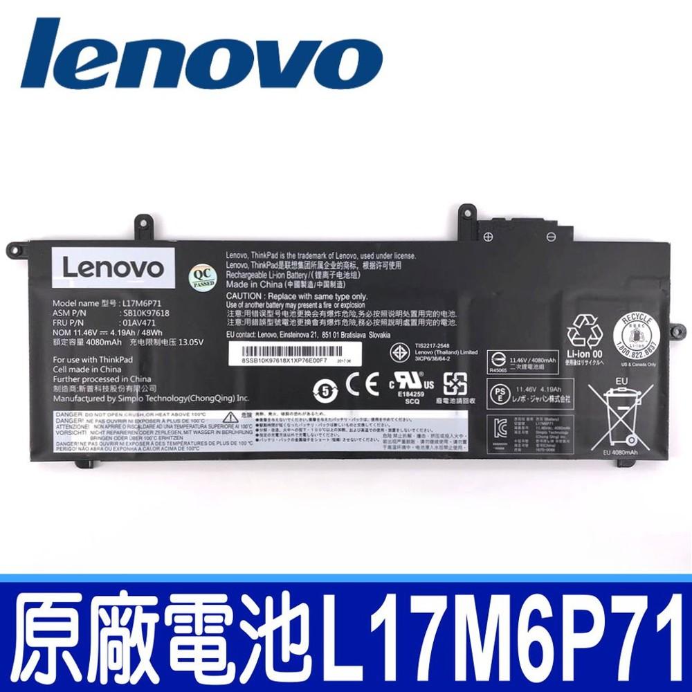 lenovo l17m6p71 3芯 原廠電池 thinkpad x280 l17c6p71 l17
