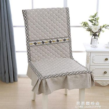 坐墊 連身椅墊坐墊靠背一體辦公室椅子套罩夏餐桌椅套四季家用簡約現代