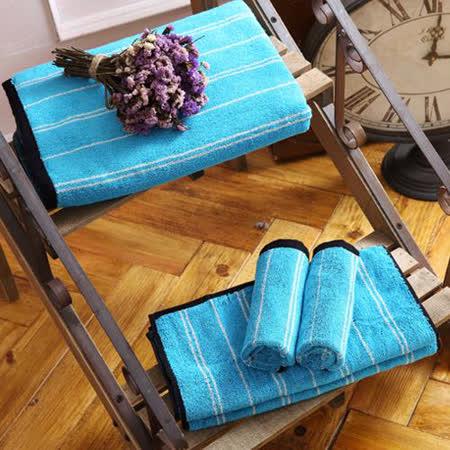 MORINO摩力諾 美國棉前漂色紗條紋浴巾-水藍 72*134