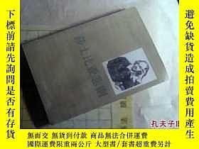 二手書博民逛書店莎士比亞悲劇罕見1992年1版1印3000冊 (有見水起皺,見圖
