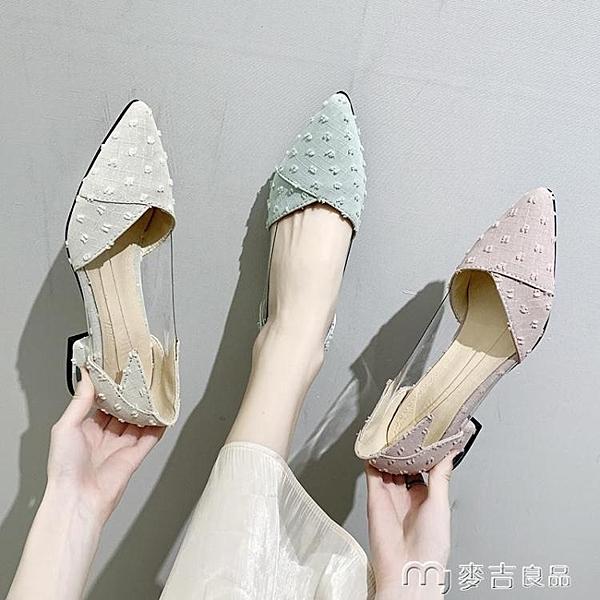 低跟鞋淑女單鞋女春款中跟尖頭淺口晚晚鞋仙女溫柔低跟粗跟高跟鞋子 麥吉良品