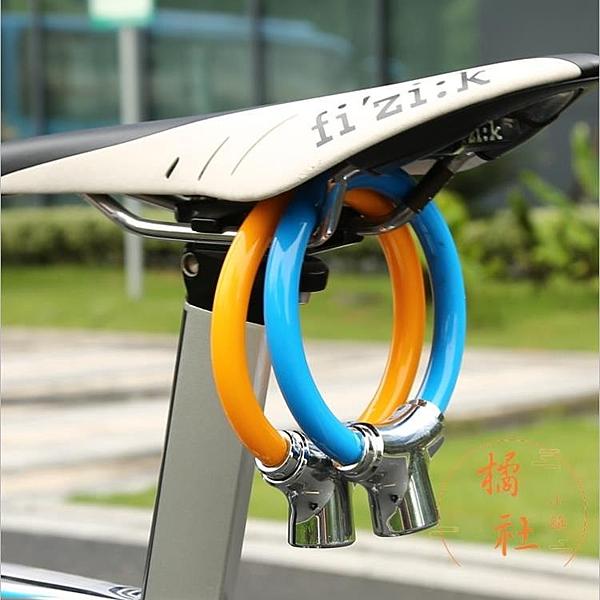 自行車鋼纜鎖山地公路車便攜迷你騎行環型車鎖圈鎖【橘社小鎮】