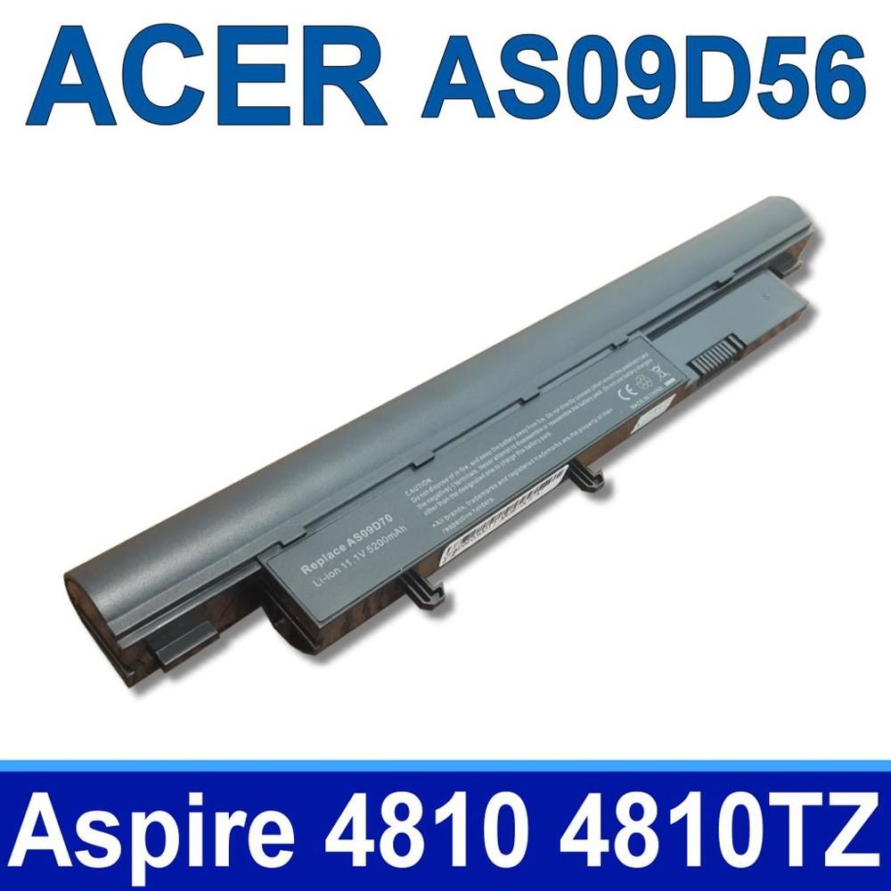 acer as09d56 6芯 高品質電池 3811tg 3811tz 3811tzg 4410 4