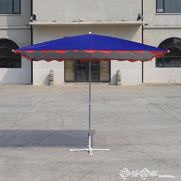 太陽傘大雨傘遮陽傘戶外擺攤商用大型四方長方形折疊防曬大傘 西城故事