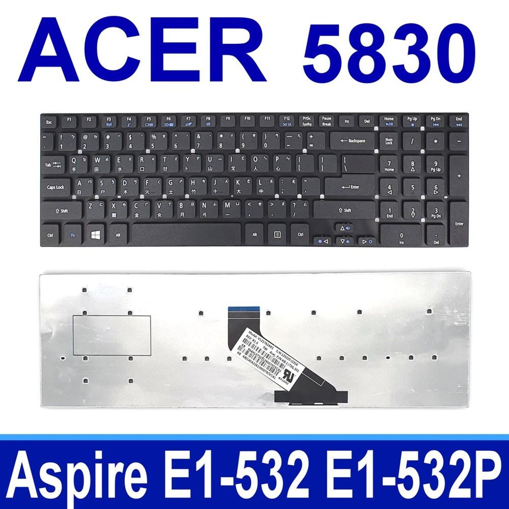 acer 5830 全新 繁體中文 鍵盤 e1-771g e5-511 e5-511g e5-511