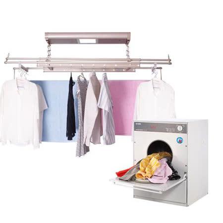 台熱牌萬里晴 烘衣曬衣組 乾衣機TCD-7.0RJ+曬衣機TCM-210-MG22(基本安裝)