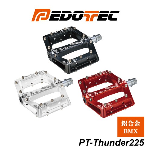 PEDOTEC 極限運動踏板 鋁合金 PT-THUNDER225