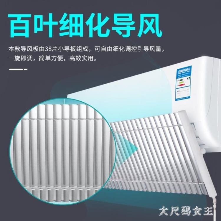 空調擋風板 空調盾導風板防直吹遮風出風口罩月子擋冷氣通 bt12842- - 新升級白色五方向調