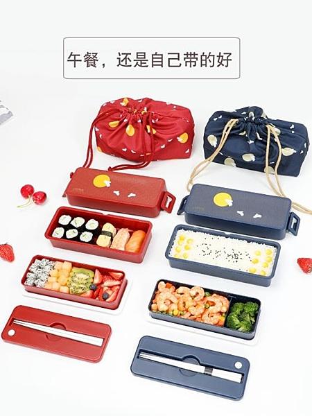 便當盒日本ASVEL雙層飯盒便當盒日式餐盒可微波爐加熱減脂分隔健身套裝快速出貨