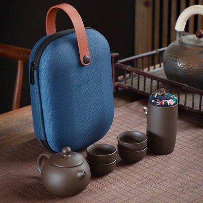 紫砂旅行茶具套裝 高級皮革包 一壺四杯快客杯功夫戶外隨身旅遊泡茶壺 泡茶杯 旅行茶壺組茶具泡茶組 抖音同款品