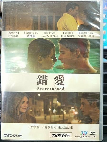 挖寶二手片-Z19-044-正版DVD-電影【錯愛】-班瑞德 艾力克蘿勃茲 米莎巴頓 葛蘭特哈維(直購價)