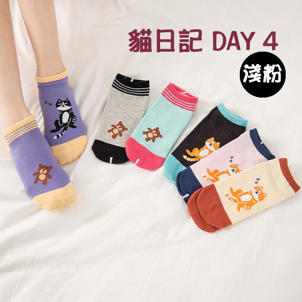 dr.wow貓日記萊卡超彈性襪-day4 偷閒-淺粉