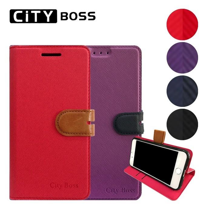 city boss 撞色混搭 十字紋/斜紋 5吋 samsung j2 prime/g532g 手機