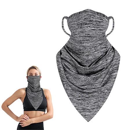 【活力揚邑】冰絲涼感防曬抗UV吸濕排汗三角頭巾面罩-花灰