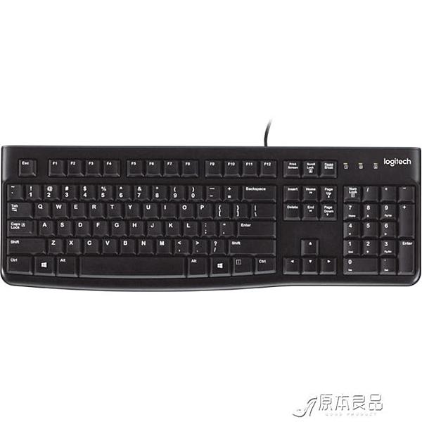 鍵盤筆記本台式電腦遊戲MK120鍵鼠套YYJ【母親節禮物】