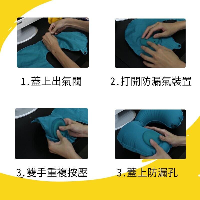 2W36【按壓式多用途旅行充氣枕】四色 補眠神器 旅行必備 出遊靠枕 長途坐車 通勤族 通勤必備 |BuBu車用品