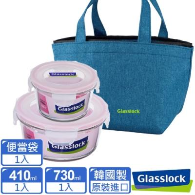 Glasslock 微波強化玻璃保鮮盒-兩用便當袋粉色3件組