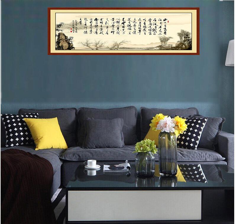 陋室銘含虛擬框  自黏無痕壁貼 風水山水畫  ssel-00 (45120)