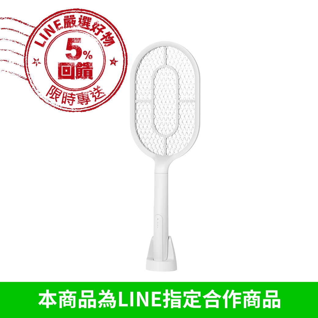 SB 獨家貼牆手柄三層大網面電蚊拍 1150元