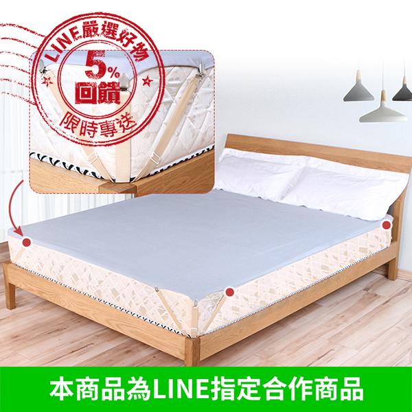 防脫落床單固定器 『無名』 Q04105