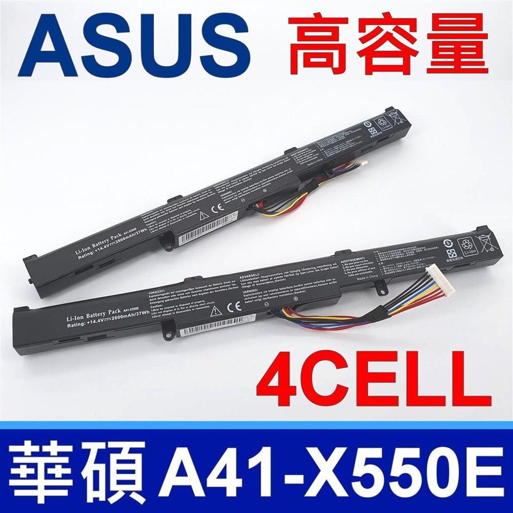 a41-x550e 日系電芯 電池 x450jn x550e x550dp x750l x750ln