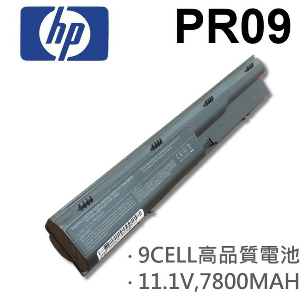pr09 高品質 電池 hstnn-ob2r hstnn-q87c hstnn-q88c hstnn