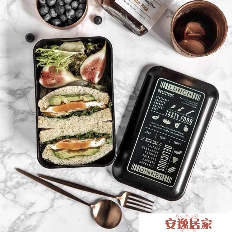 便當盒 輕食PP餐盒成人便當盒日式創意簡約健身微波爐上班族學生飯 安逸居家