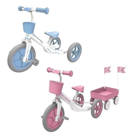 六合一智慧訓練車/滑步車/腳踏車(粉色/藍色)
